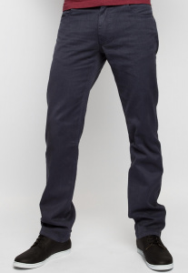 "Hanf-Jeans ""Jerome"" (slim fit) - graublau"
