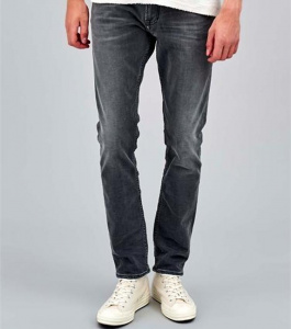 "K.O.I. Jeans ""Charles"" - grey worn in"
