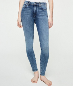 "Jeans ""Tilly"" - stone wash"