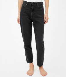 "Jeans ""Mairaa"" - washed down black"