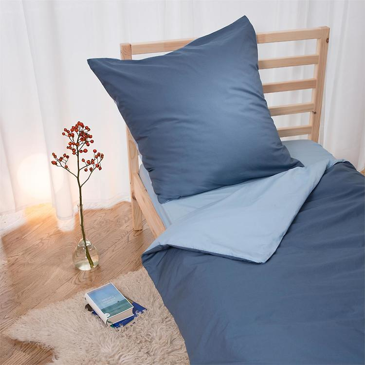 8ec92c9482 Living Crafts · Bettwäsche-Set, 2-teilig - blue moon · fairtragen